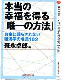 Morinaga001_2
