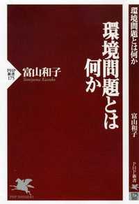 Tomiyama001