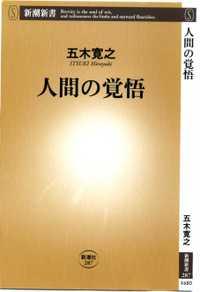 Kakugo001