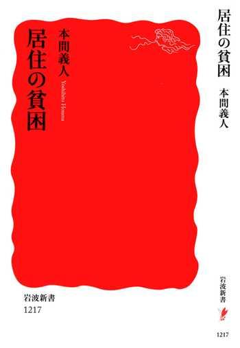 Kyojyuu001