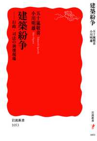 Kenhun001_2