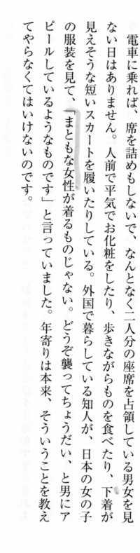 Saikaku002_2