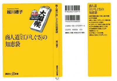 Kasakasige001