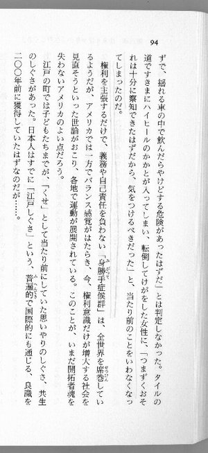 Kasakasige003_2