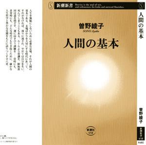 Kihon001