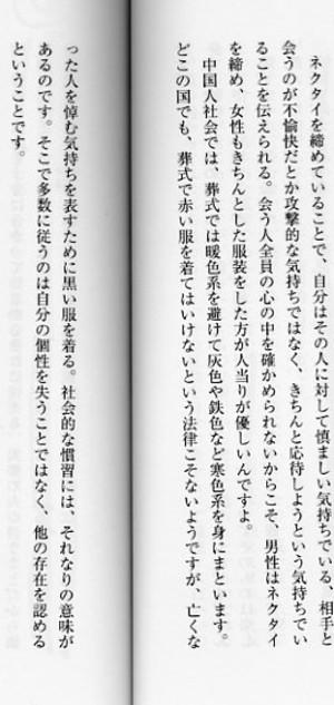 Kihon003_2